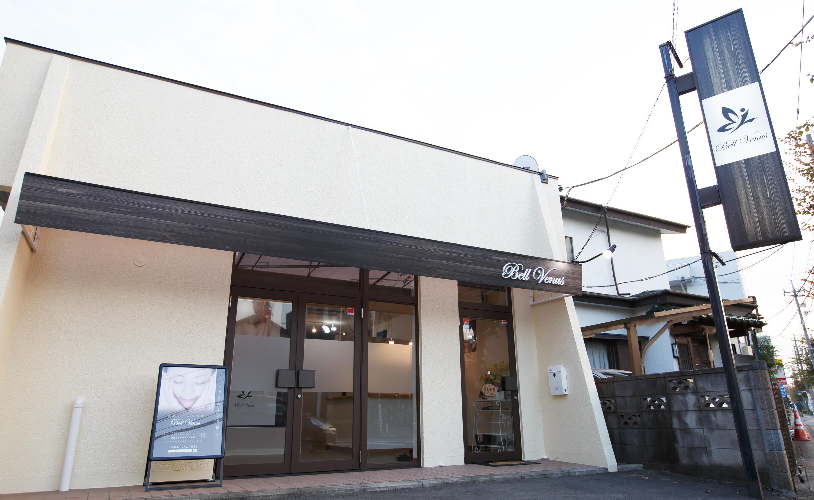 埼玉県入間市「ベルビーナス」様 ロゴ・看板デザイン制作